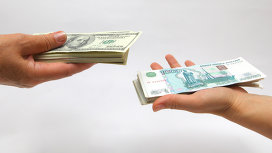 Рублевые и долларовые купюры