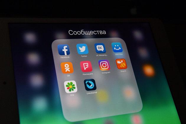 """"""" Иконки социальных сетей на экране смартфона"""
