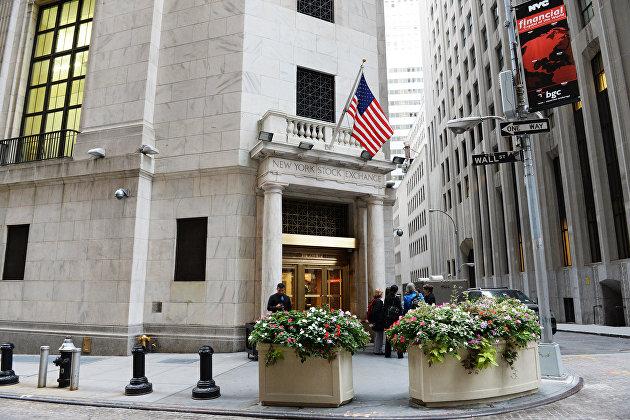 """"""" Здание Нью-йоркской фондовой биржи на Уолл-стрит"""