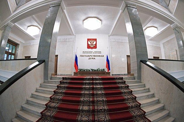 !В здании Государственной Думы РФ в Москве