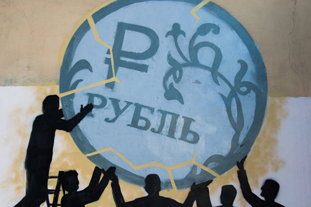 """""""Граффити в поддержку рубля на стене дома № 42 по улице Боровой в Санкт-Петербурге"""