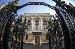 !Здание Центрального банка РФ на улице Неглинной  в Москве