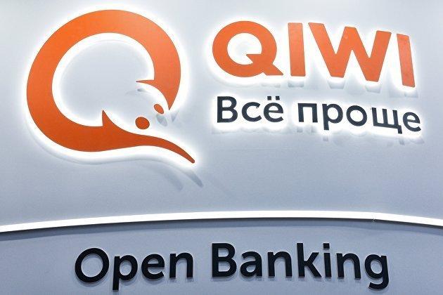 """"""" Qiwi"""
