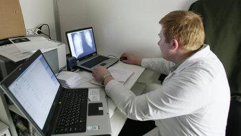 Флюорографическое обследование