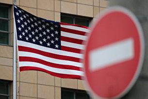 """ Флаг США"