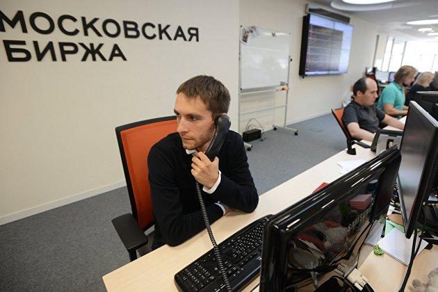 Работа Московской биржи