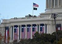 Инаугурация избранного президента США Дж. Байдена