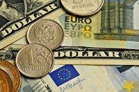 """ Монета номиналом 1 рубль, банкноты номиналом 1 доллар США и банкноты евро различного номинала"