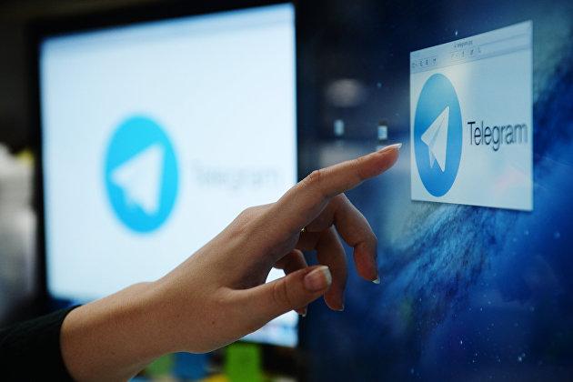 Мессенджер Telegram на экране монитора