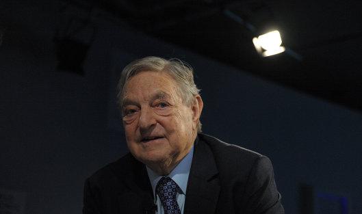 Американский финансист и инвестор Джордж Сорос