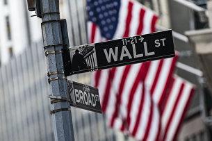 !Информационный указатель на Уолл-стрит в Нью-Йорке