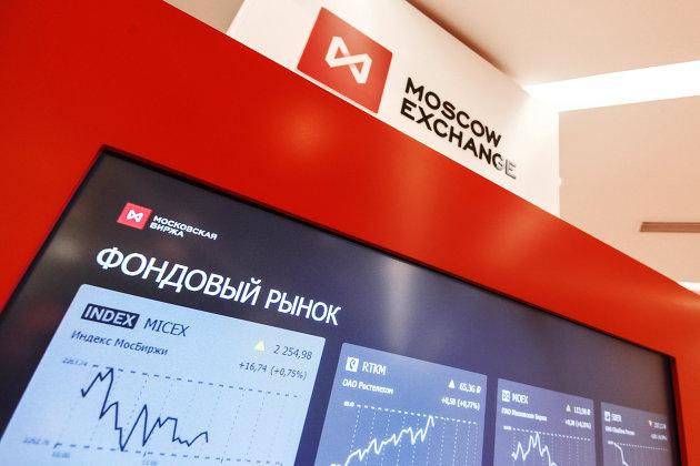 """"""" Московская биржа"""