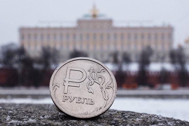 """"""" Российский рубль"""