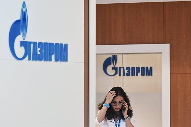 """Стенд компании """"Газпром"""