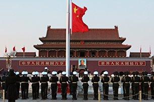 Государственный флаг КНР в Пекине