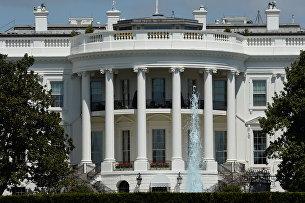 Официальная резиденция президента США - Белый дом