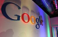 """"""" Логотип Google"""