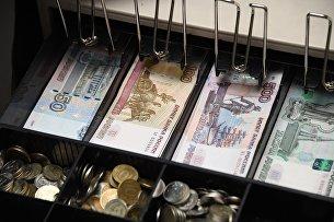 Деньги в кассовом аппарате