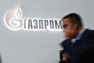 """ Логотип компании ""Газпром"""