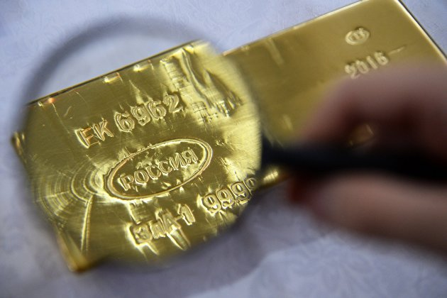 !Екатеринбургский завод по обработке цветных металлов