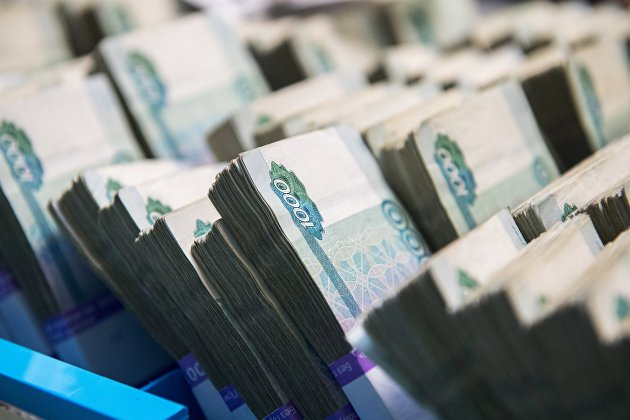 Уничтожение старых банкнот в Банке России