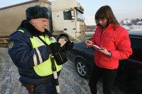 Работа ДПС ГИБДД - проверка документов