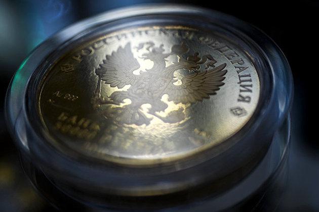Герб Российской Федерации на монете