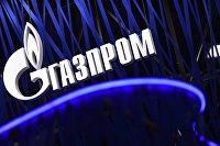 """Стенд компании """"Газпром"""""""