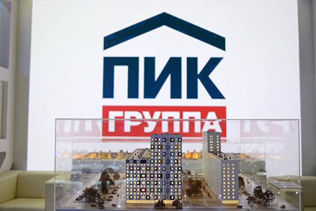 Стенд группы компаний ПИК на Московском урбанистическом форуме