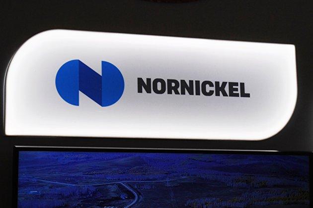 """Вывеска компании """"Норникель"""" на IV Восточном экономическом форуме во Владивостоке"""