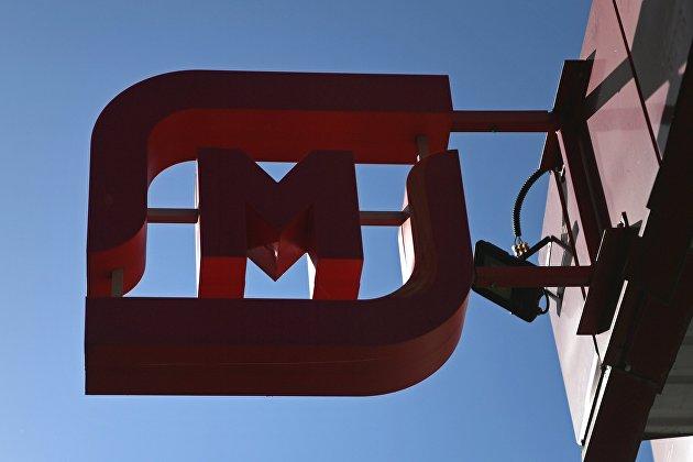 """Логотип магазина """"Магнит"""""""