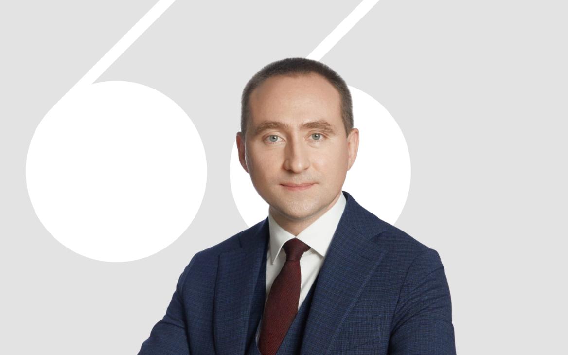 Фото: «РБК Инвестиции»