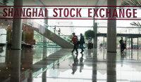 !Здание Шанхайской фондовой биржи в Шанхае