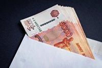 Конверт с российскими рублями.