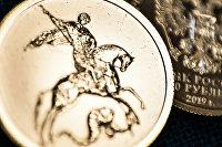 "Золотая монета номиналом 50 рублей ""Георгий Победоносец"""