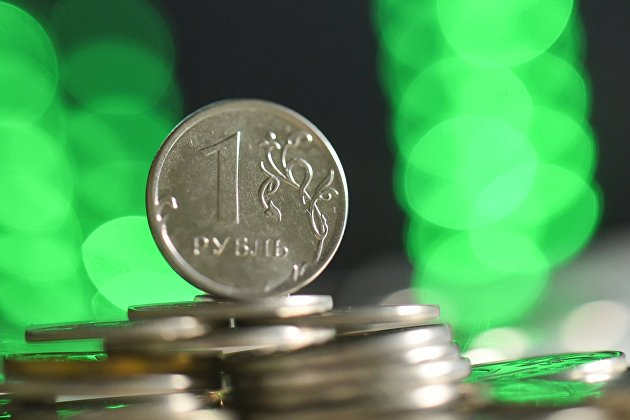 Монеты номиналом один рубль.
